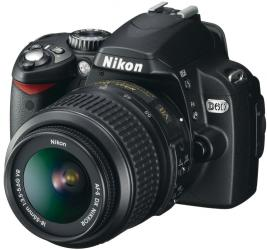 nikon d60 digital slr dslr camera