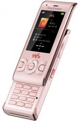 sony ericsson w595 mobile phone open