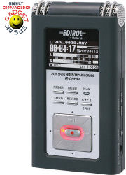 Edirol RO9HR voice recorder