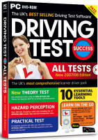 Focus Multimedia - Driving Test 2007